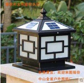 寧夏新農村太陽能柱頭燈、別墅庭院燈
