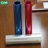 微粘pet硅胶保护膜 涂布厂家供应