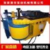 单头液压电动型弯管机 不锈钢金属数控弯管机