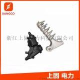 铝合金耐张线夹 电力金具 NLL-5