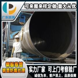 螺旋管廠家直供219-3820各大小口徑厚薄壁螺旋鋼管 來圖來樣定做