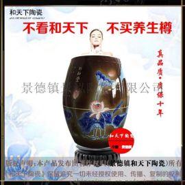 圣菲活瓷能量缸 陶瓷养生瓮 圣菲活磁能量养生蒸缸 美容院汗蒸缸