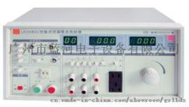 LK2680C医用泄漏电流测试仪