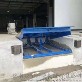 烟台莱阳固定式液压登车桥=物流直达
