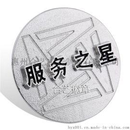 印刷滴胶徽章制作、服务之星胸牌定制、金属徽章定做、烤漆胸章