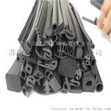 防火膨脹密封條 防火門用橡膠條
