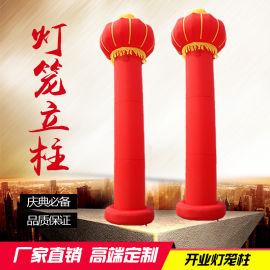 灯笼柱立柱广告活动气模可免费设计可印logo