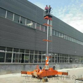 电动升降机高空举升机厂家启运廊坊湖南套缸式机械