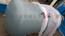 碳钢储气罐2.5m3/8kg
