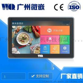 安卓15.6寸高清工業觸摸屏,工業觸摸一體機