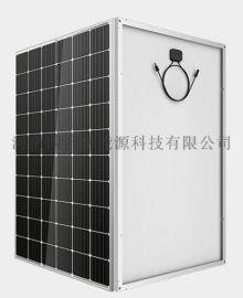 太阳能电池板 单晶275W 太阳能发电板