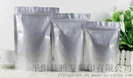 铝箔复合包装袋产品,厂家订制,各种规格
