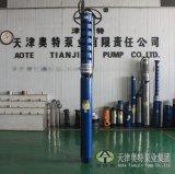 2018全新QJ深井潜水泵今日特价
