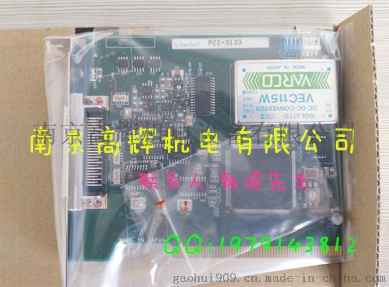 日本INTERFACE PCI主板PCI-4115