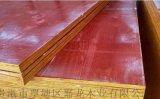 临沂建筑覆膜板模板工程