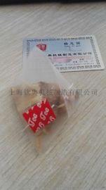 厂家直销原叶红茶包装机/高山绿茶三角包袋泡茶包装机