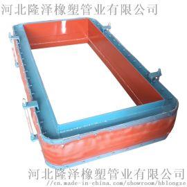 隆泽厂家定制衬里膨胀节 大口径金属膨胀节