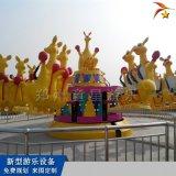 定制大型弹跳机袋鼠跳游乐设备 公园游乐场设施厂家