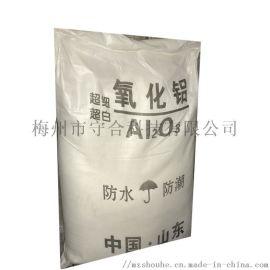 氧化铝制金属铝用作分析试剂有机溶剂的脱水干燥剂
