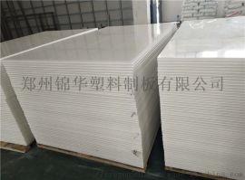 纯PP板 塑料板材 塑料焊条