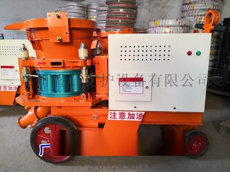 郑州小型混凝土喷射机,干式喷浆机,转子式喷浆机