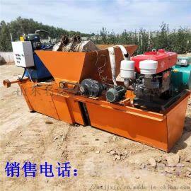小型水渠自动成型机 农田渠道衬砌机施工方案