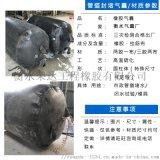管道堵水气囊 直径500mm 厂家直销 量大优惠