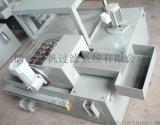 瓦形磁铁磨床用磁性分离器