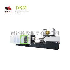德库玛PET注塑机DKM-650PET瓶胚专用机