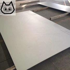 S32760/F55/1.4501超级双相不锈钢板
