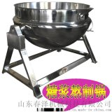 【強大保溫夾層鍋】牛骨湯熬製夾層鍋