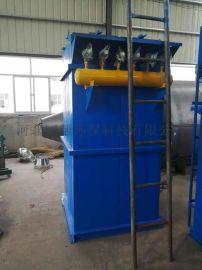山西环保工业粉尘收集单机脉冲布袋除尘器环保设备
