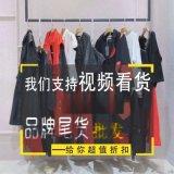 外貿女裝批發加盟她衣櫃賺錢嗎折扣品牌女裝女式羽絨服女裝品牌貨源