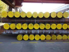 31CrMoV9鍛圓 31CrMoV9氮化調質處理