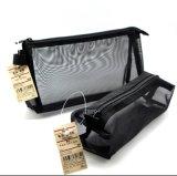 日本MUJI无印良品大容量透明简约黑笔袋学生收纳袋