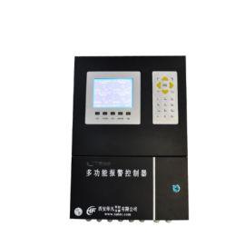 西安固定式可燃氣體檢測儀|天然氣檢漏儀
