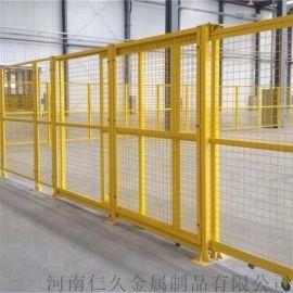 车间隔离网 可移动仓库隔离网定制 厂区设备隔离网