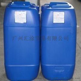 道康宁5211 水性皮革表润湿剂代理商