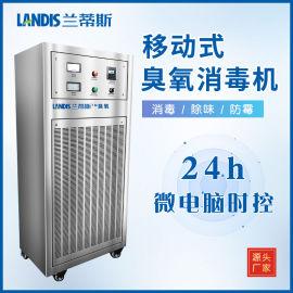 水处理消毒用LCF-G/A臭氧发生器