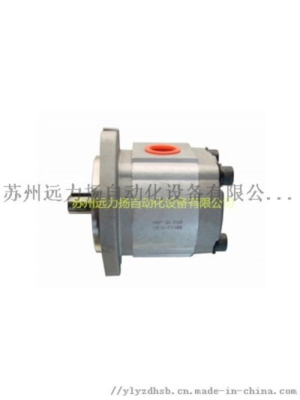 供应HGP-3A-F19R齿轮泵现货