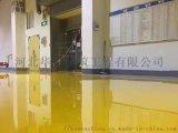 石家莊華歐水性地坪漆 水性環氧地坪 水性環氧地坪漆