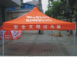 广告帐篷折叠帐篷旅游帐篷帐篷出租租赁