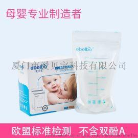 爱贝宝母乳保鲜袋200ml食品袋一次性储奶袋