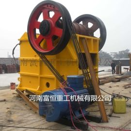 北京高效鄂式破碎 制砂机 碎石机