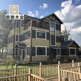 度假区轻型木结构别墅办公房活动房湖边木屋