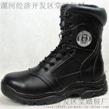 全皮防刺靴子99式配发靴漯河鞋厂