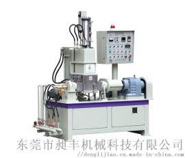 小型密炼机|1L密炼机|实验型密炼机