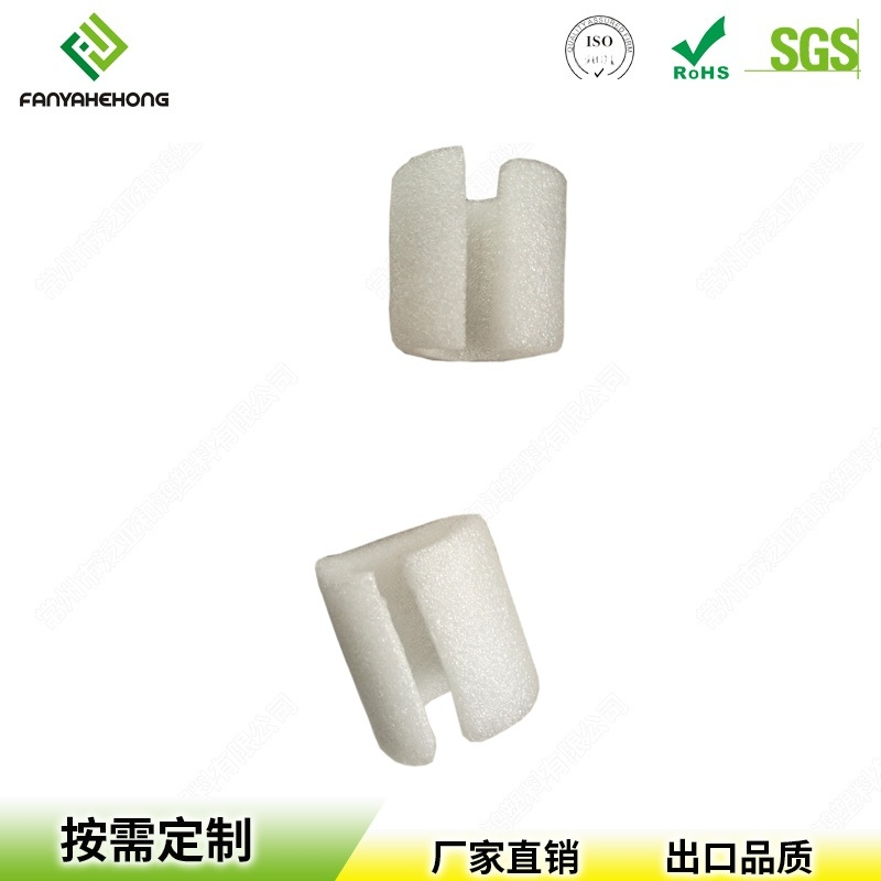 EPE材质发泡管防震白色空心 珍珠棉管