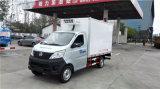 长安星卡2.7米小型汽油冷藏车