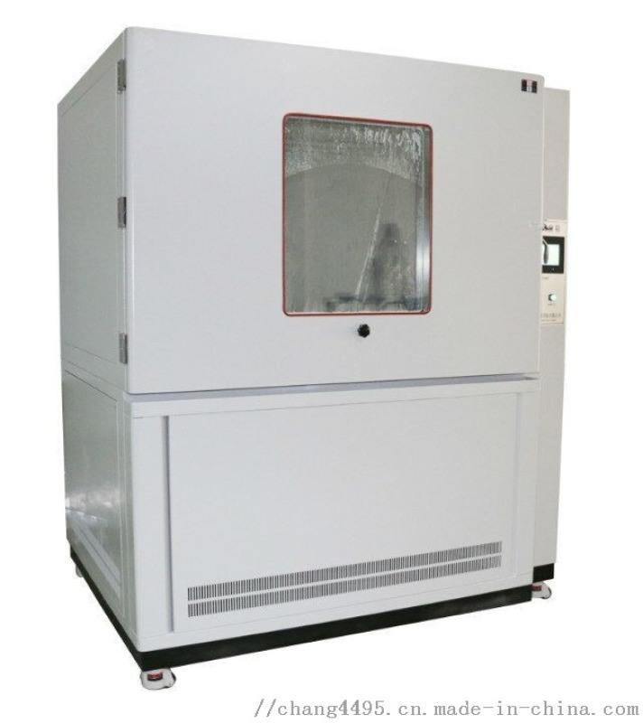 上海长肯外壳防护砂尘试验室模拟砂尘试验箱烟尘测试